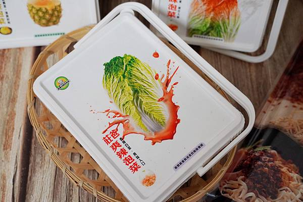 洪祖師食品_201128_5.jpg