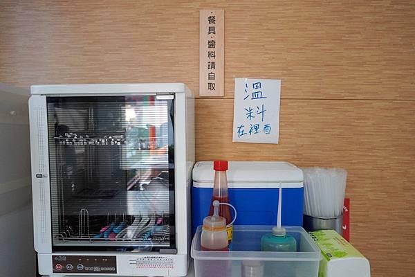 曜喫早餐_201129_6.jpg