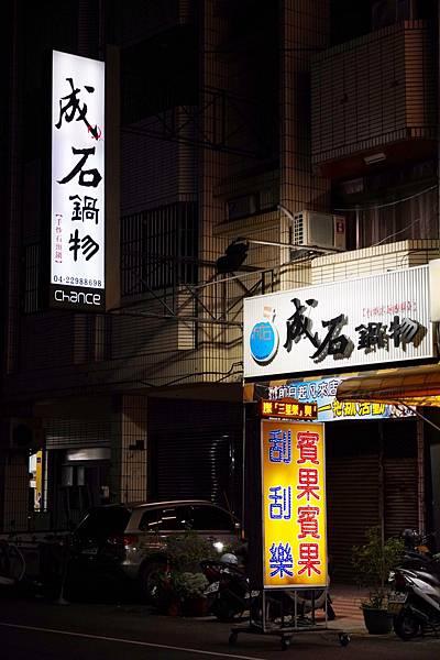 成石鍋物_201129_4.jpg