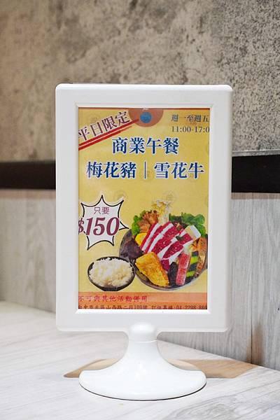 成石鍋物_201129_20.jpg
