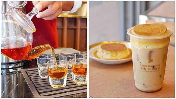 璽藏紅茶專門_201202_1.jpg