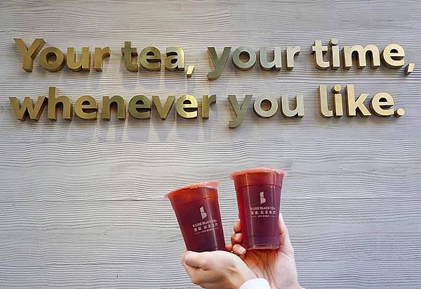 璽藏紅茶專門_201202_50.jpg