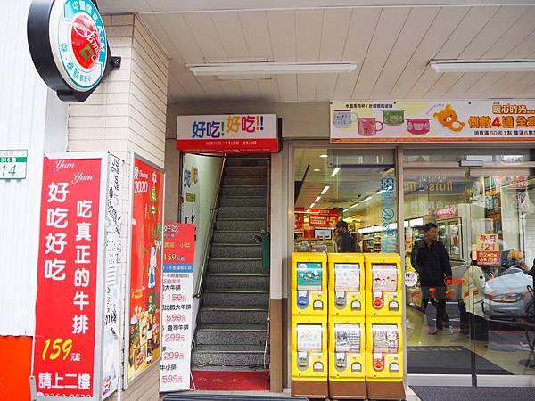 好吃好吃_201209_6.jpg