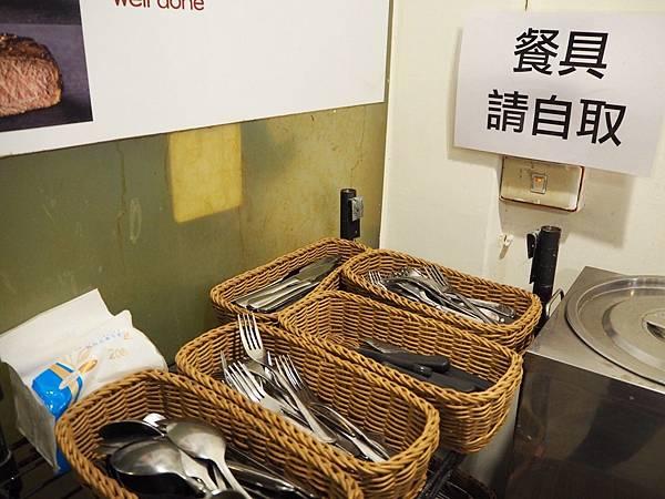 好吃好吃_201209_14.jpg