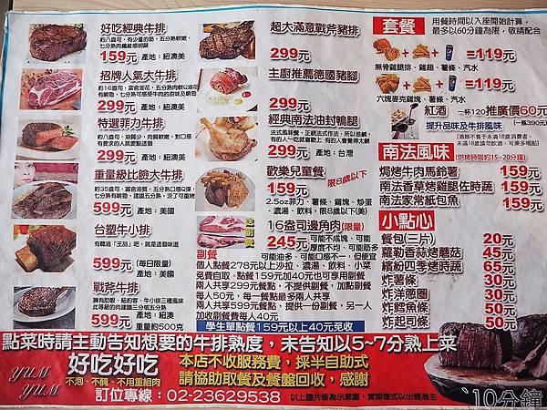 好吃好吃_201209_12.jpg