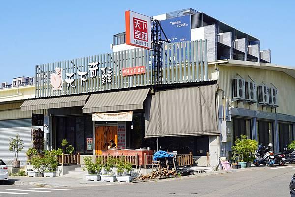 天下奇雞_201215_4.jpg
