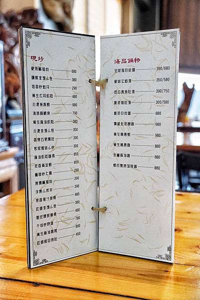 天下奇雞_201215_29.jpg