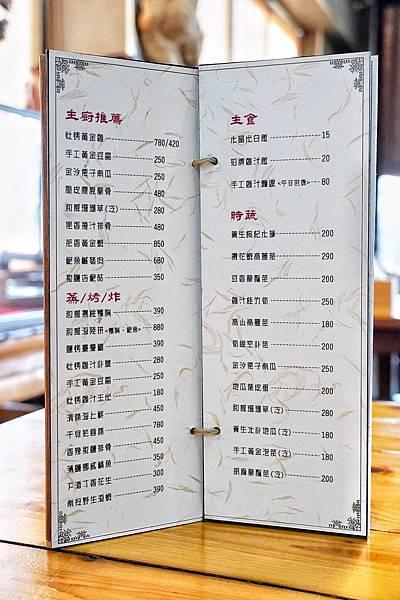 天下奇雞_201215_28.jpg