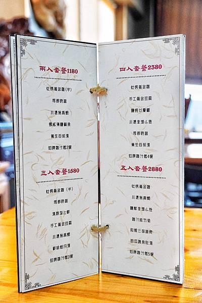 天下奇雞_201215_30.jpg
