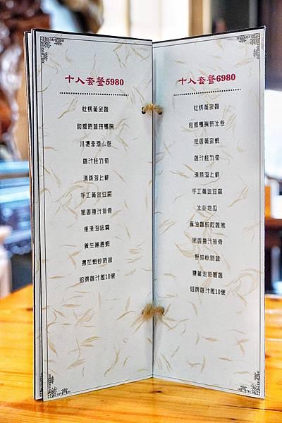 天下奇雞_201215_32.jpg
