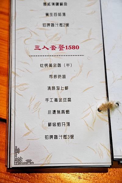 天下奇雞_201215_33.jpg