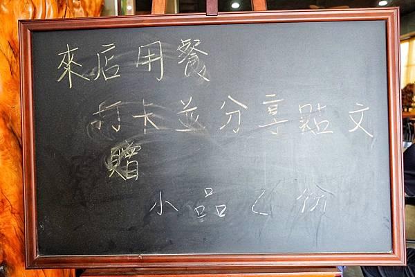 天下奇雞_201215_22.jpg