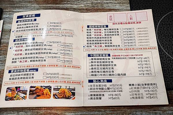 禾採定食鍋物_201215_20.jpg