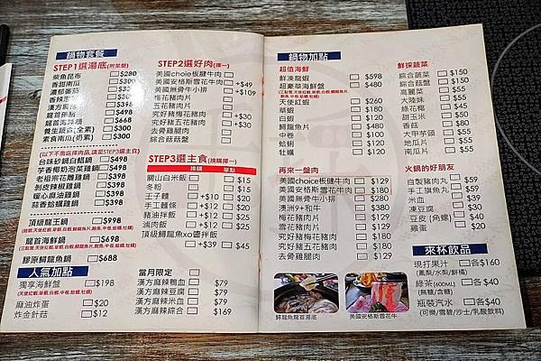 禾採定食鍋物_201215_21.jpg