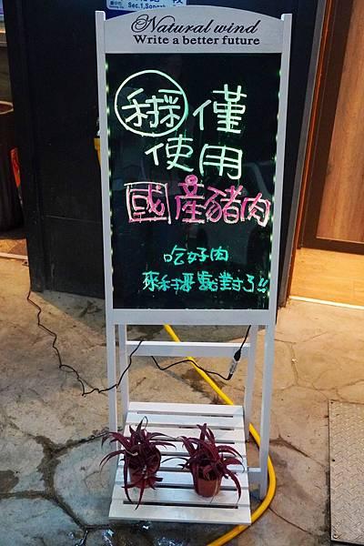 禾採定食鍋物_201215_7.jpg