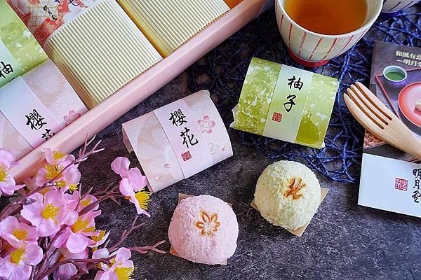 明月堂_201222_12.jpg