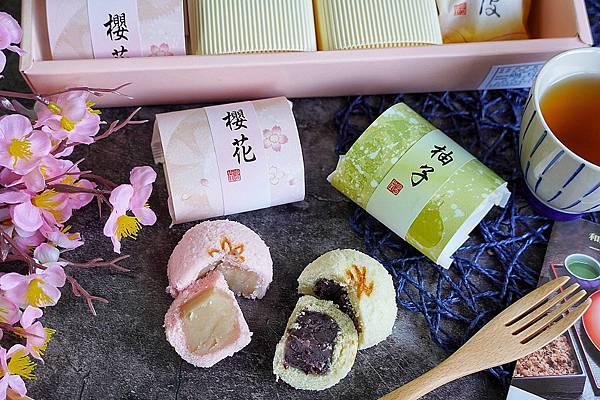 明月堂_201222_13.jpg