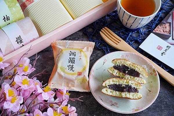 明月堂_201222_19.jpg