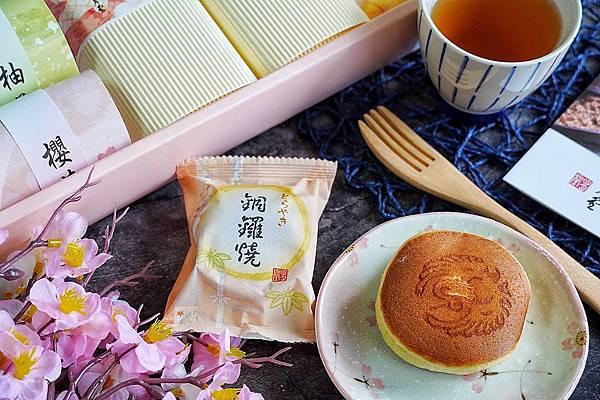 明月堂_201222_18.jpg