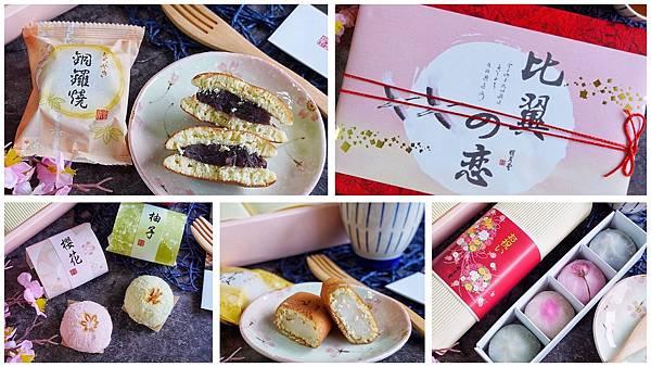 明月堂_201222_0.jpg