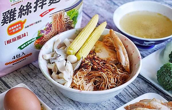 妙師傅麵博士雞絲麵_201221_24.jpg