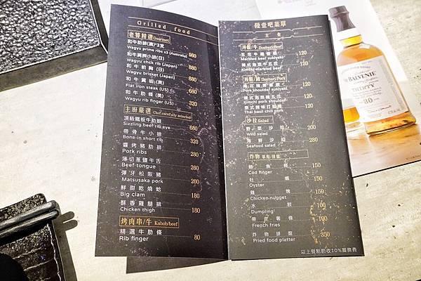 點陸壹吧餐酒館_201224_34.jpg
