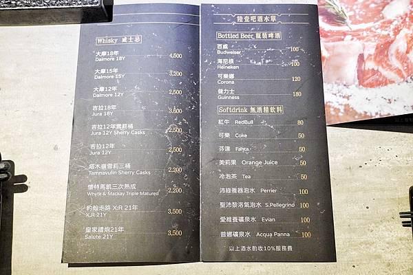 點陸壹吧餐酒館_201224_37.jpg