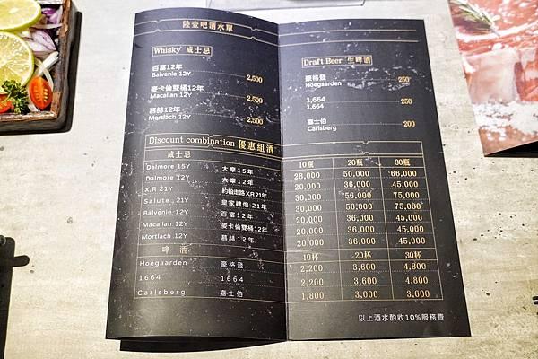 點陸壹吧餐酒館_201224_38.jpg