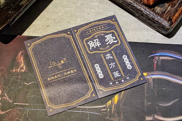 點陸壹吧餐酒館_201224_0.jpg