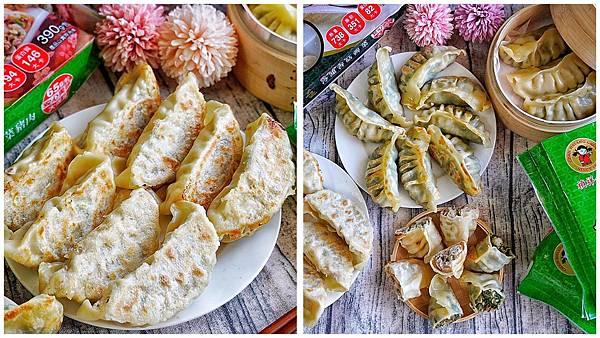 禎祥食品餃皇_201226_0.jpg