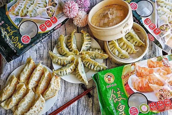 禎祥食品餃皇_201226_3.jpg