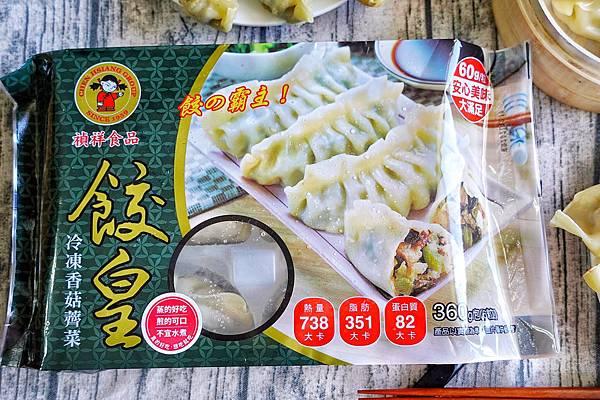 禎祥食品餃皇_201226_24.jpg