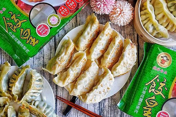 禎祥食品餃皇_201226_7.jpg