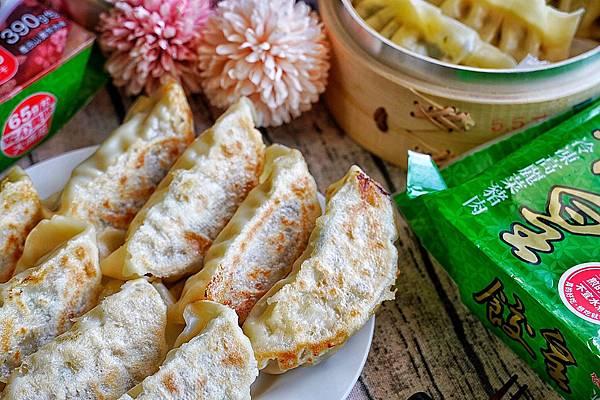 禎祥食品餃皇_201226_9.jpg