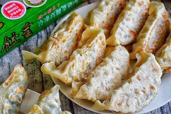 禎祥食品餃皇_201226_10.jpg