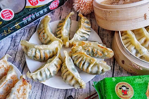 禎祥食品餃皇_201226_4.jpg