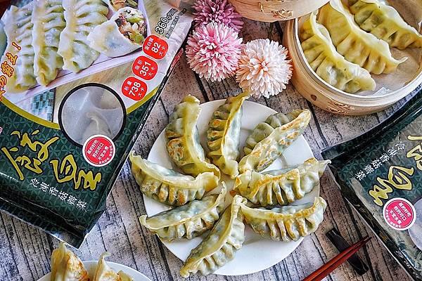 禎祥食品餃皇_201226_17.jpg