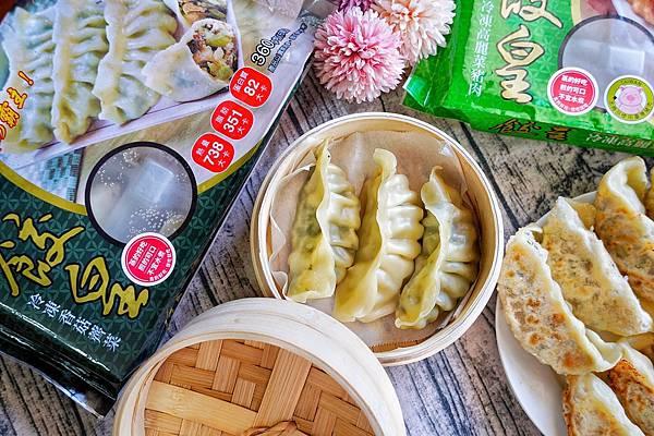 禎祥食品餃皇_201226_0_0.jpg