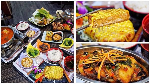 別有天地蔬食料理餐廳_201231_0.jpg