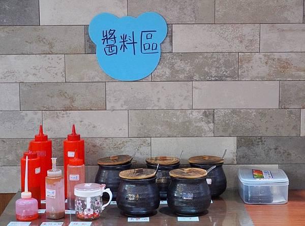 別有天地蔬食料理餐廳_201231_16.jpg