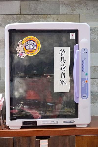 別有天地蔬食料理餐廳_201231_15.jpg