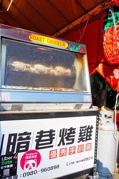 暗巷烤雞_210103_3.jpg