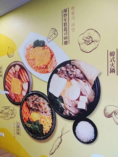 瑪西所韓式料理東海店_210113_4.jpg