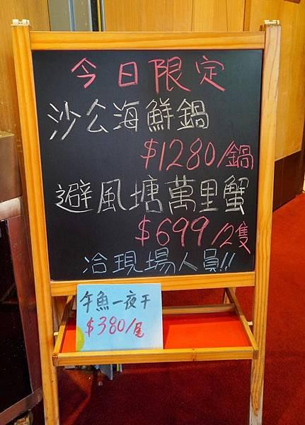 阿秋大肥鵝_210116_9.jpg