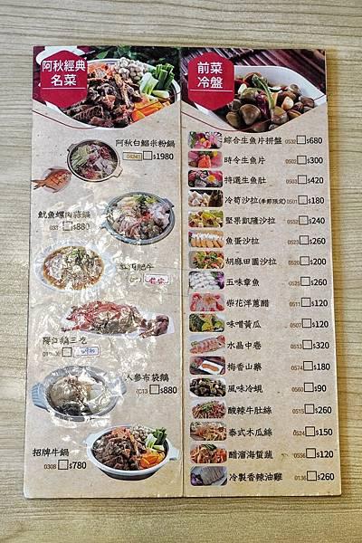 阿秋大肥鵝_210116_25.jpg