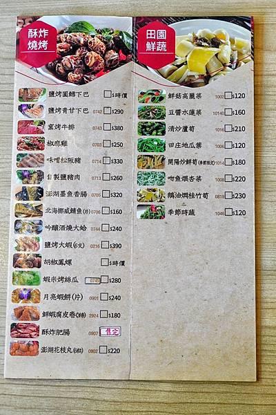 阿秋大肥鵝_210116_27.jpg