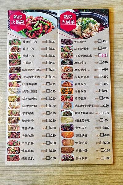 阿秋大肥鵝_210116_28.jpg
