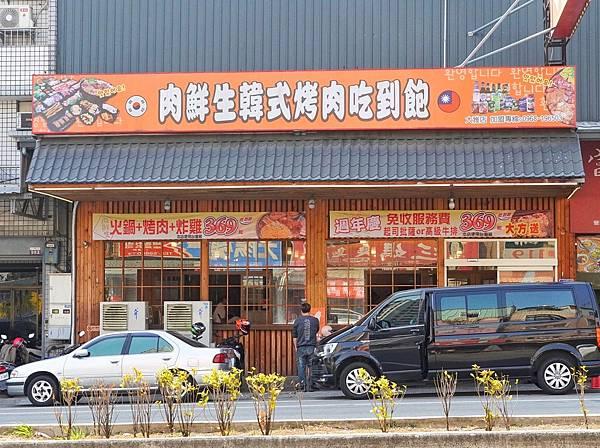 肉鮮生大雅店_210203_4.jpg
