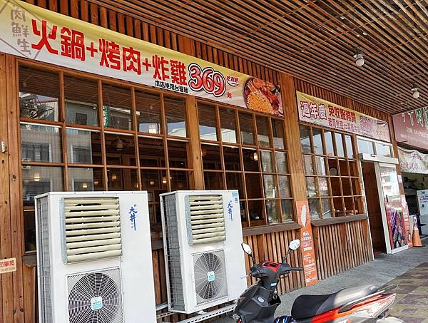 肉鮮生大雅店_210203_5.jpg