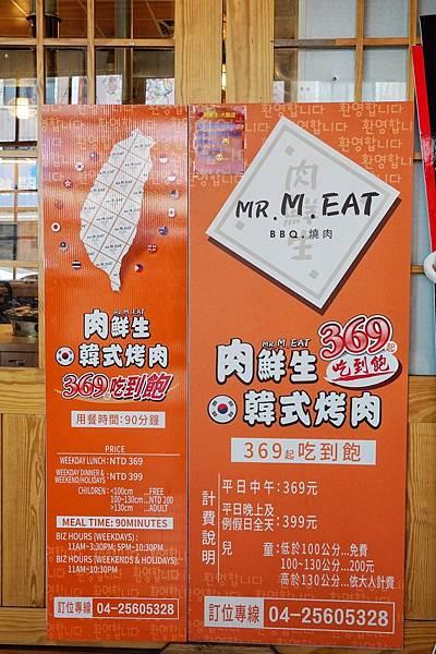 肉鮮生大雅店_210203_9.jpg